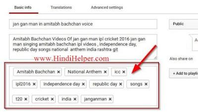 Youtube Views/ Visitor Bdhane KI Top Trick 2