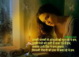 Shayari Very Sad, Tere Khat Teri Tasvir Aur Sookhe Phool