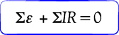Jumlah aljabar perubahan tegangan yang mengelilingi suatu rangkaian tertutup sama dengan nol.