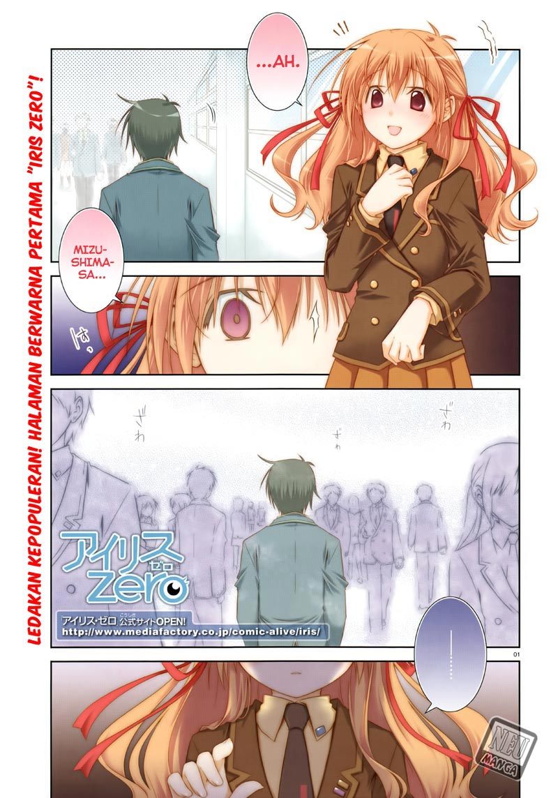 Komik iris zero 021 22 Indonesia iris zero 021 Terbaru 3 Baca Manga Komik Indonesia 