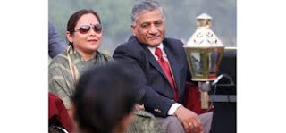 V.K. Singh Biography Age Height, Profile, Family, Wife, Son, Daughter, Father, Mother, Children, Biodata, Marriage Photos.