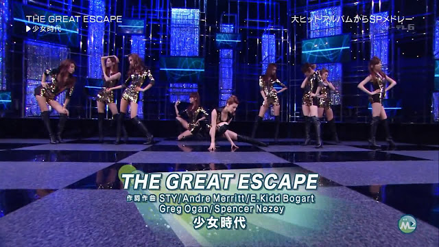 [Perf] SNSD - The Great Escape [English subs + Romanji] %255BPerf%255D+SNSD+-+The+Great+Escape+%255BEnglish+subs+%252B+Romanji%255D.avi_snapshot_00.03_%255B2011.08.19_08.15.35%255D