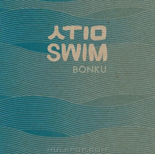 Bonku – Swim – Single