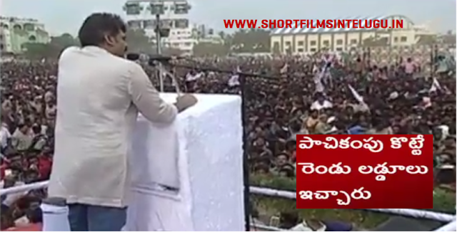 PAWAN KALYAN KAKINADA SPEECH PICS - SEP 09, 2016