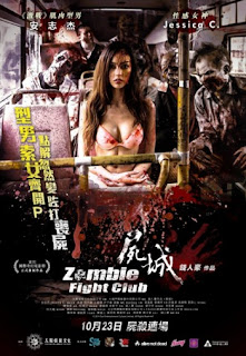 Film Zombie Fight Club (2014) Subtitle Indonesia