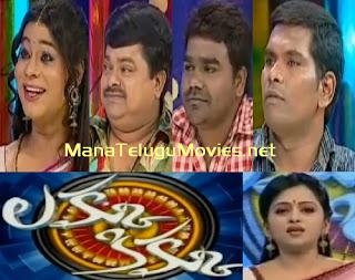 Lakku Kikku Show – Episode 4 – 18th Jan with Chandra,Venu,Potti Rambabu