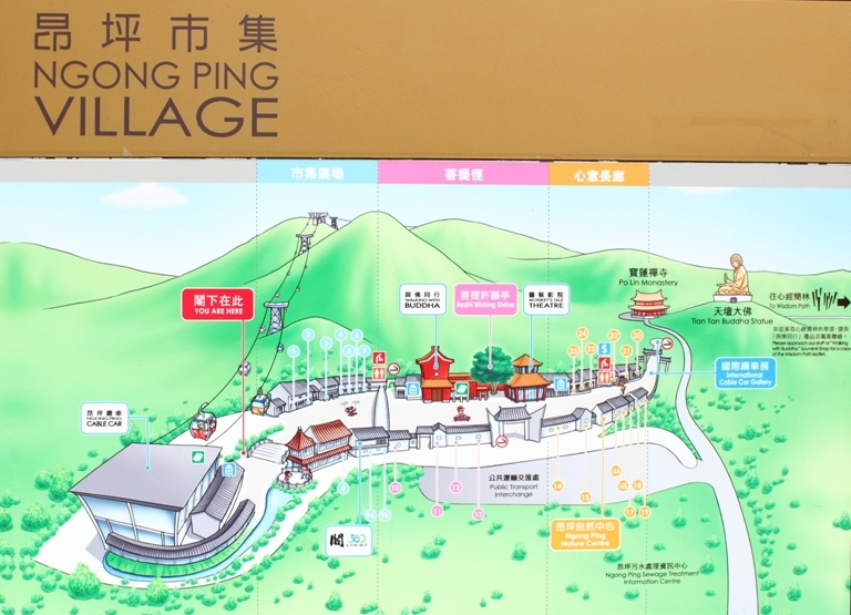 Image Result For Transfer Station Hours