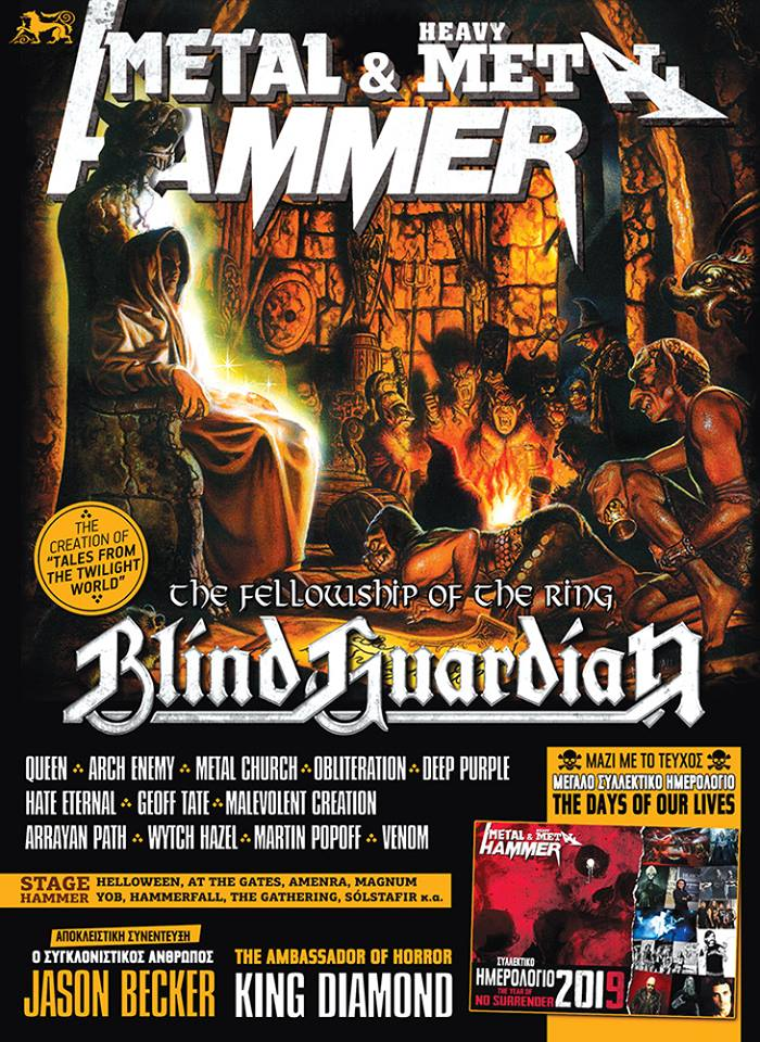 Metal Hammer GR #409 is out now