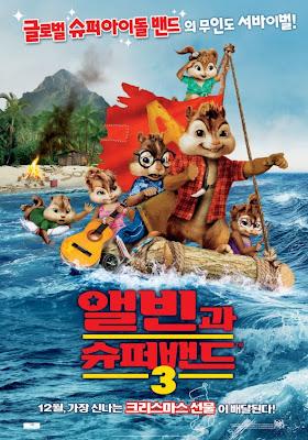 Filmen Alvin och gänget 3
