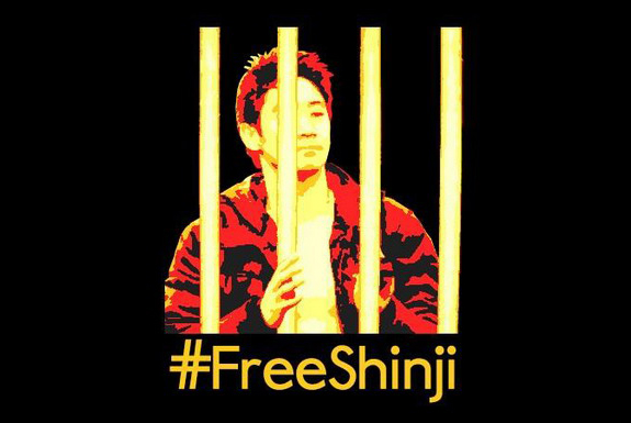 #FreeShinji online movement has a symbol - a picture of Shinji Kagawa locked behind bars