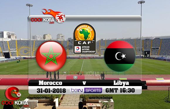 مشاهدة مباراة المغرب وليبيا اليوم 31-1-2018 بطولة أفريقيا للاعبين المحليين