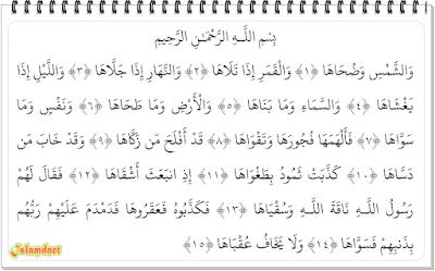 Surah ini termasuk golongan surah Makkiyah Surah Asy-Syams dan Artinya