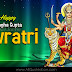 Happy Magha Gupta Navaratri Wishes HD Wallpapers Best Greetings Images