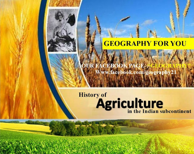 History of agriculture in the Indian subcontinent