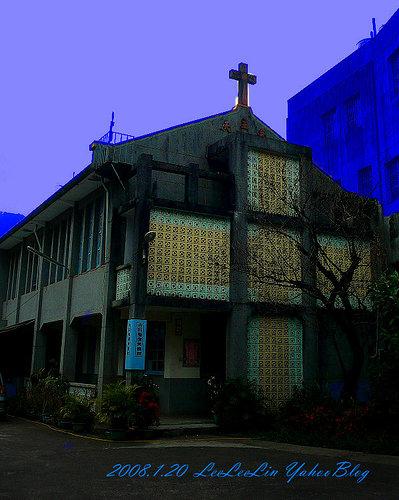 內灣老街|內灣戲院|劉興欽漫畫暨發明展覽館|幻多奇另類博物館