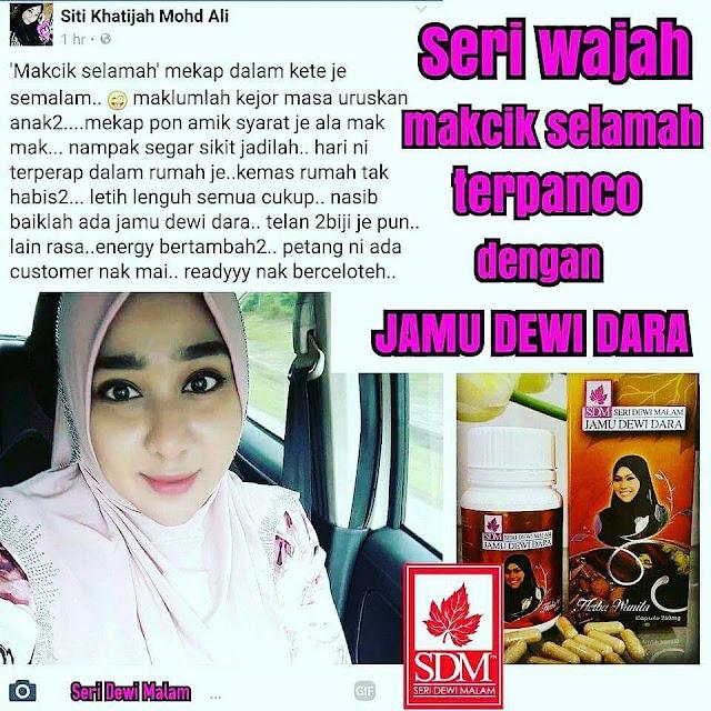 Testimoni Jamu Dewi Dara