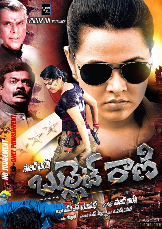Bullet Rani (2016) Hindi Dubbed 300MB HDRip 480p x264 Download