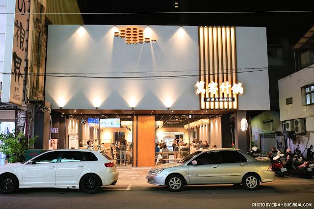 MG 4061 - 萬客什鍋美村店8/5試營運!中午到凌晨4點都能吃得到,免收服務費還有飲品無限暢飲