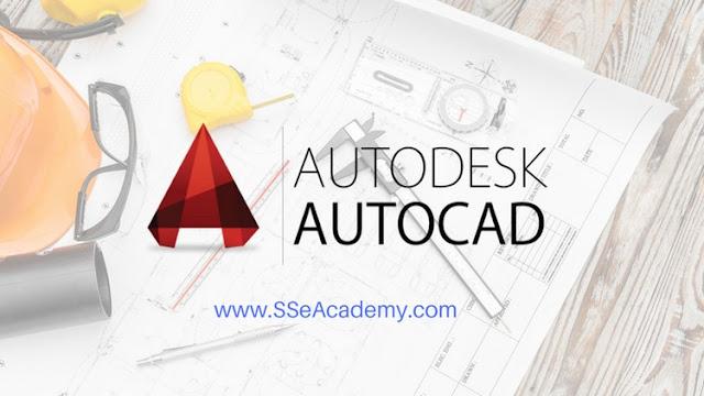 AutoCAD 2016 Basic I Advance Tutorial