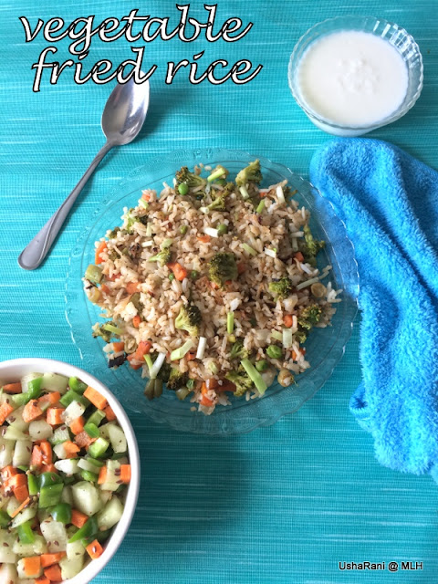 vegetable brown fried rice | vegetable fried brown rice | vegetable fried rice with brown rice | quick and easy brown fried rice | brown rice recipes | 10 fried rice recipes