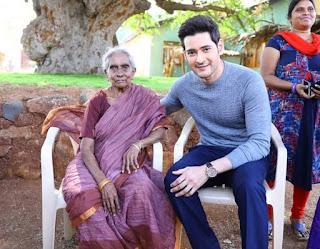 Superstar Mahesh Babu met his 106 yr old fan Relangi Satyavathi Garu