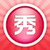 Online မွာအခုေခတ္စားေနတဲ႔ ခ်စ္စရာကာတြန္းပံုၿပဳလုပ္ႏိုင္တဲ႔ - Meitu v7.3.4.5 APK [LATEST]