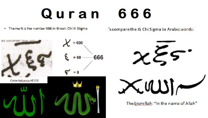 Islam is a Joke: The Quran, 666