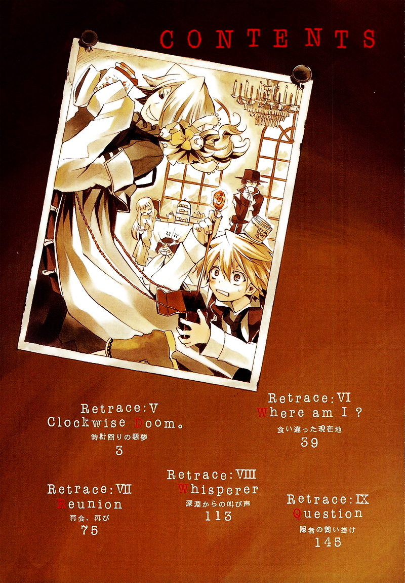 Pandora Hearts chương 005 - retrace: v clockwise doom trang 4