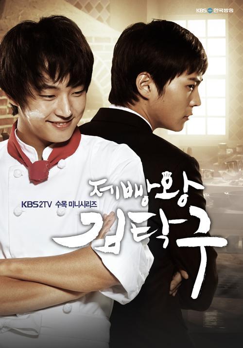 Outside Seoul: Drama Review: Baker King Kim Tak Gu (2010)