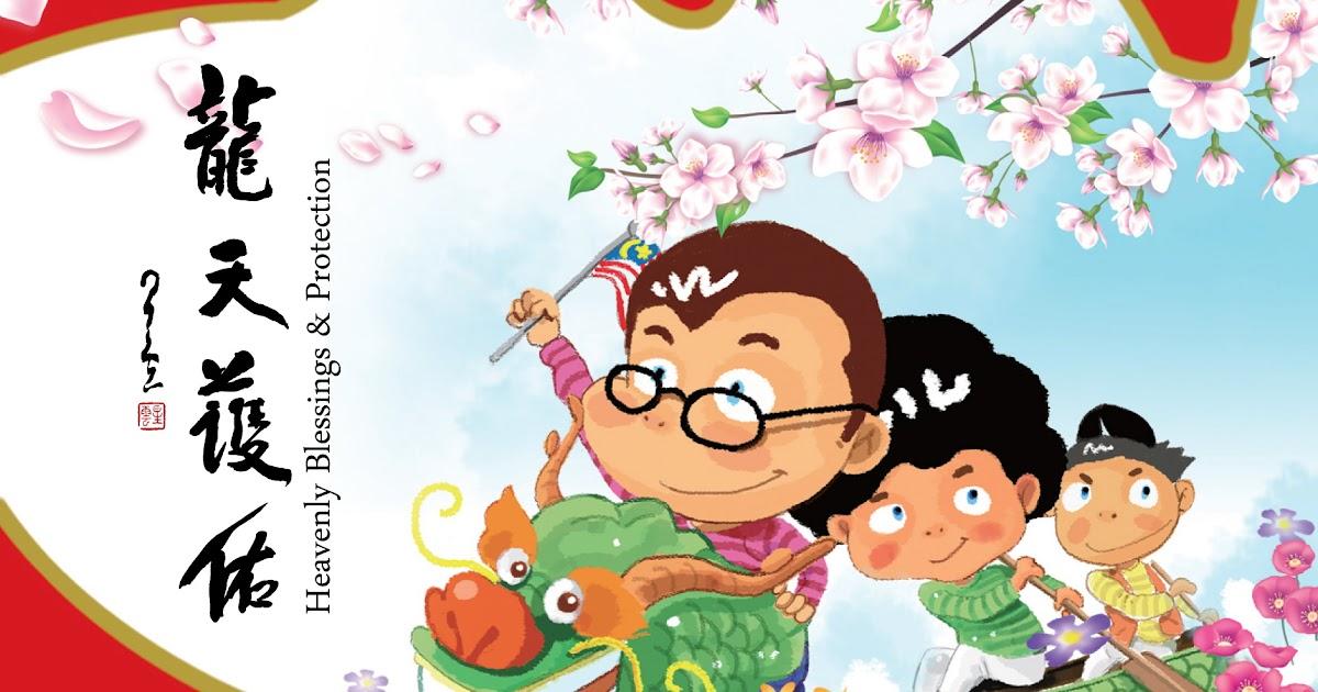 愛。生活: 佛光山東禪寺平安燈會暨花藝展