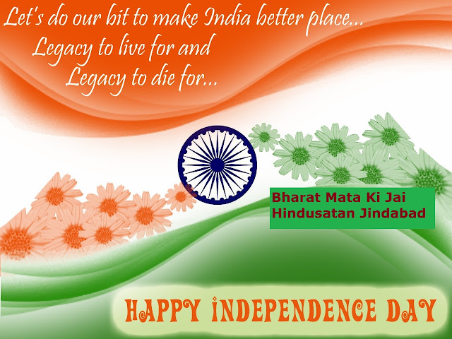 Happy Independence Day Images For Whatsapp Profile