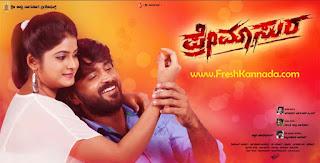 Premasura Kannada Songs Download