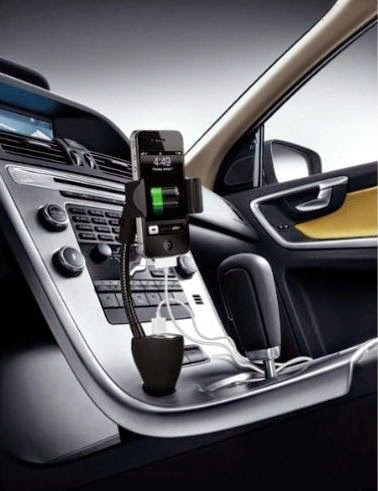 Awesome and Cool Car Rechargers (15) 3