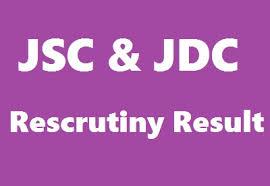 JSC & JDC Rescrutiny Result 2017
