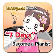 鋼琴模擬器 - 人人鋼琴 Everyone Piano 免安裝