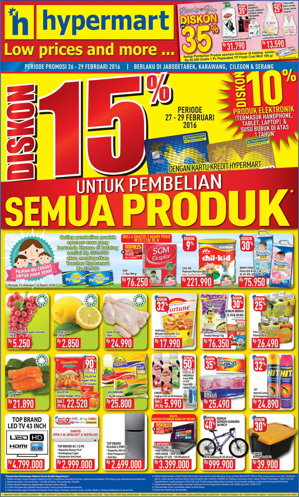 Katalog Promo Diskon Hypermart 26 29 Februari 2016 Katalog Promo