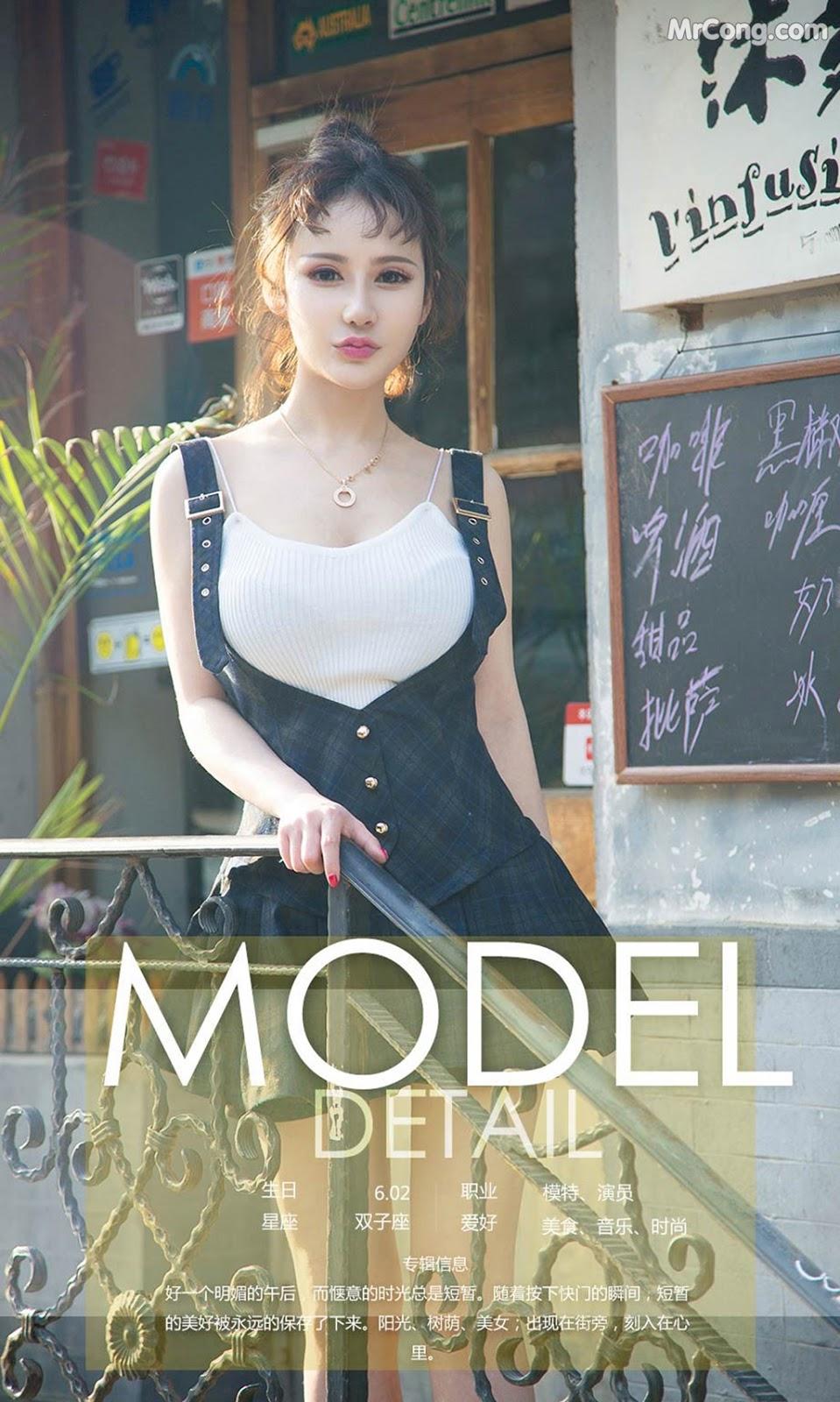 UGIRLS – Ai You Wu App No.1084: Người mẫu Su Ke Ke (苏可可) (35 ảnh)