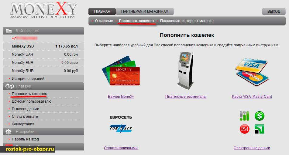 казино с пополнением через смс украина