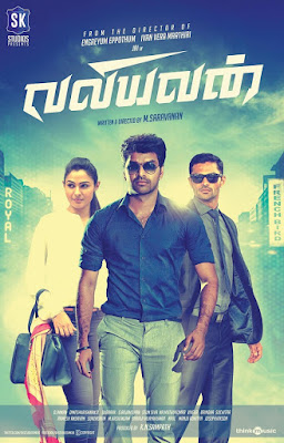 Valiyavan (2015) Hindi Dubbed 720p HDRip x264 AAC – 800 MB