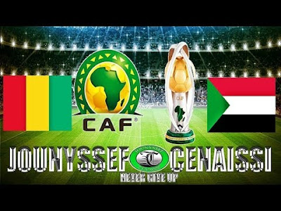 مشاهدة مباراة السودان وغينيا الاستوائية اليوم مباشر