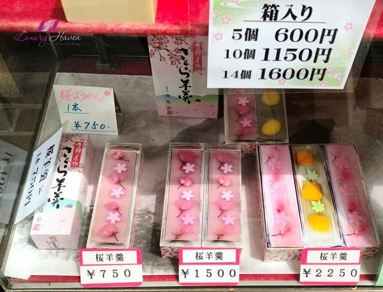 yoshino sakura yokan cherry blossom bean jelly