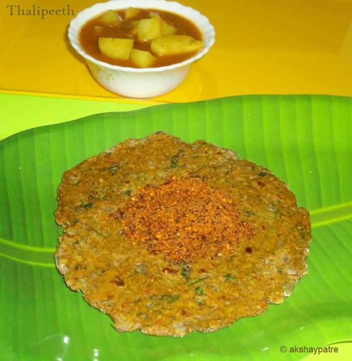 Bhajaniche thalipeeth in a plate