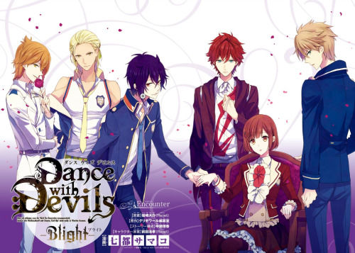Dance with Devils [BATCH]