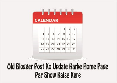 Old Blogger Post Ko Update Karke Home Page Par Kaise Show Kare