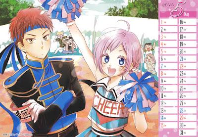 Mayo: Takane to Hana de Yuki Shiwasu