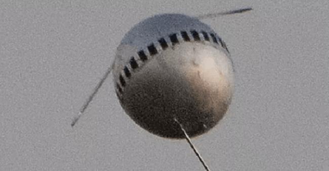 Αυτό το αντικείμενο πετούσε  στην Καλιφόρνια  VIDEO