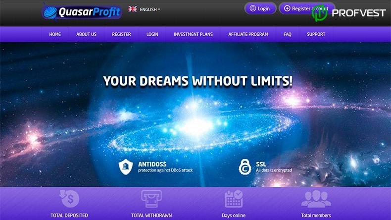 QuasarProfit обзор и отзывы HYIP-проекта