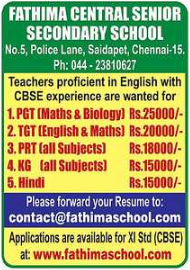 Fathima Central Senior Secondary School Wanted PGT/TGT/PRT/KGT