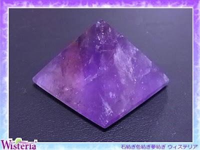 アメトリン ピラミッド 33mm