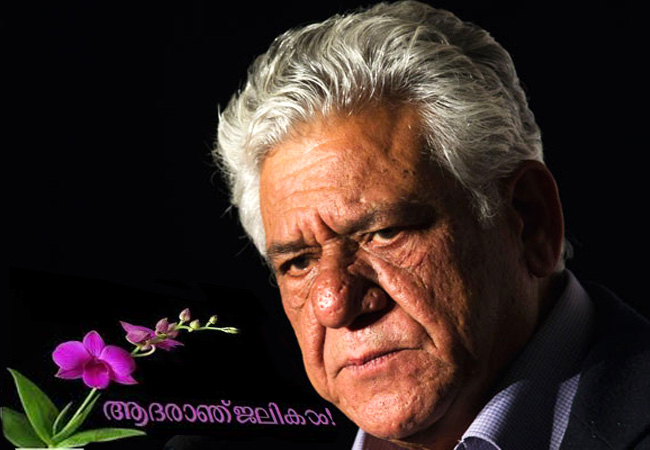 Indian Veteran actor Om Puri passes away at 66